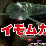 【ゲーム遊び】#03 ピクミン3デラックス 「ヨロイイモムカデ」 なかよく2人プレイ【アナケナ&ママケナ】PIKMIN3 DELUXE