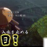 【天穂のサクナヒメ】河童を助けたい!とにかくゲームを楽しむ実況生配信 #04