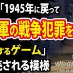 韓国で12月1日に発売されるゲームが話題