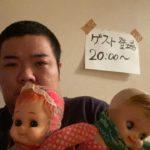 【罰ゲーム】事故物件1週間生配信【6日目夜〜】