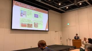 第1回北海道eスポーツカンファレンス