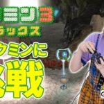 【ゲーム実況】声優・夏川椎菜、ひさびさのゲーム実況に興奮する【ピクミン3 デラックス#01】