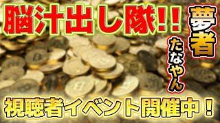 祝$300→2万㌦!!初見さん大歓迎♪参加型イベント開催中!#12【スロット】【オンラインカジノ 】