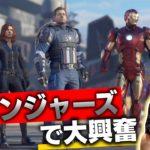 #3 小池徹平のゆるーいゲーム実況「Marvel's Avengers」