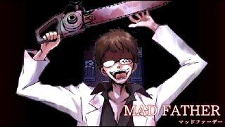 伝説のフリーホラーゲーム『マッドファーザー 完全リメイク版 』#4