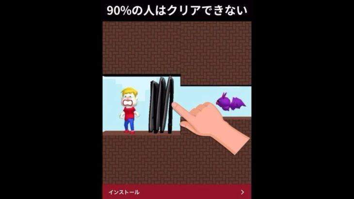 広告の90%の人はクリアできないゲームって本当に難しいの?【ゆっくり実況】