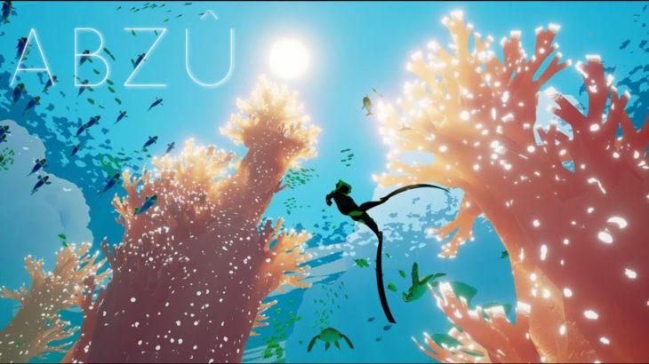 【ABZU】美しい水中世界を探検する神秘的なゲームをプレイ。【アブズ】