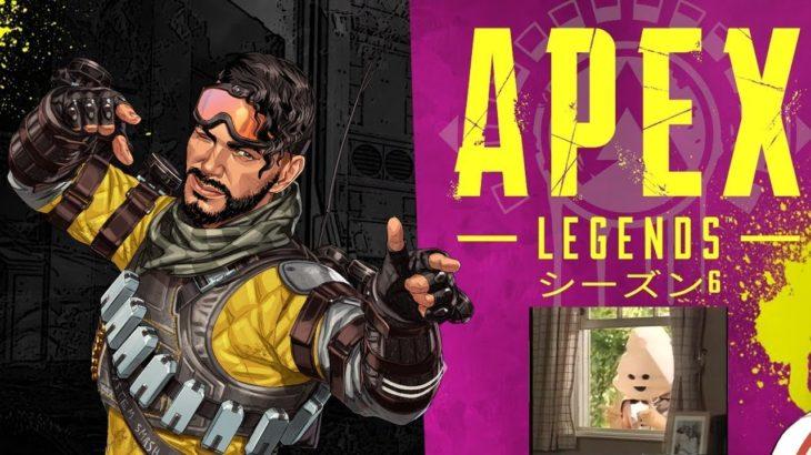 【APEX】カードゲームのプロ2人と一般おじさん1人のゴールドランクマ