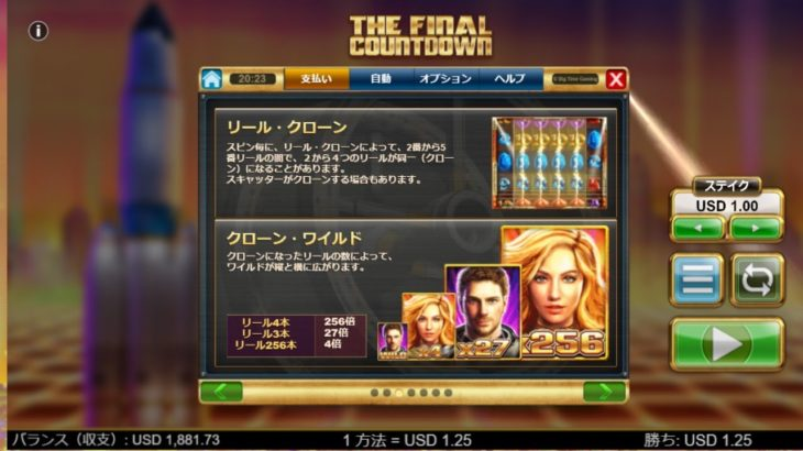 ゆかり&きりたん 夜カジノ放送 BTGどうでしょう枠   slot casino【BONSCASINO】