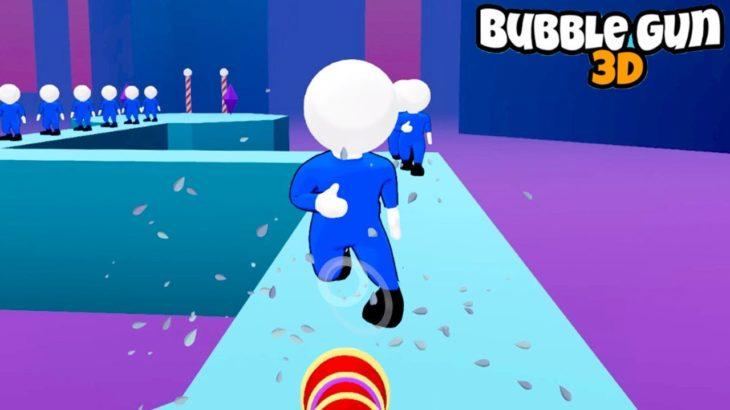 シューティングゲーム界で一番やばいと噂の「Bubble Gun 3D」で笑う