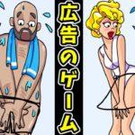 絵を描いて謎を解く広告のゲームがヤバすぎた【Draw Master】