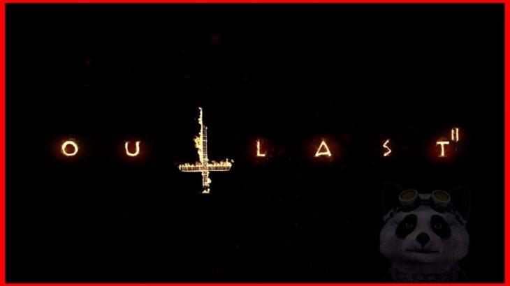 【Outlast 2】絶叫せずにプレイするホラーゲーム #1