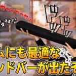 PS4などのゲームでも大迫力のサウンド!ヤマハのサウンドバー「SR-C20A」紹介します!