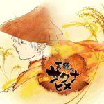 【 サクナヒメ 】6V米【 米作るゲーム 】