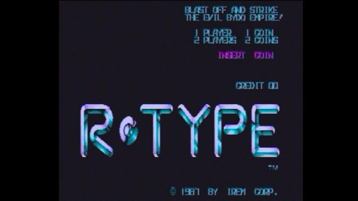 VGMロボット深谷店【R-TYPE】レトロゲーム配信