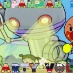 アンパンマン⭐️アニメ⭐️ゲーム Vol.32 アンパンマンニコニコパーティ 子供が泣き止む笑う喜ぶ anpanman game