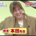 【本田翼】強すぎ!本田翼がぷよぷよでプロeスポーツプレーヤーに勝利!!