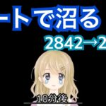 【泣いた】ぷよぷよeスポーツ実況動画