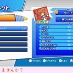 【ぷよぷよeスポーツ】#5 fron積みぷよらーみかんの上級者への道!