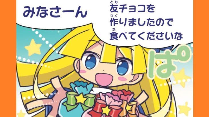 【ぷよぷよeスポーツ】9連鎖以上打ちたい【Switch】【対戦募集(※概要欄参照)】