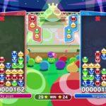 ぷよぷよeスポーツ PS4