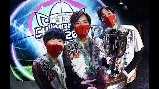✅  日本テレビのeスポーツ応援番組『eGG(エッグ)』が開催する「eGG eスポーツチャレンジ『ガリバーカップ 2020』 ロケットリーグチャンピオンシップ」の決勝ファイナルステージが8日、東京・L