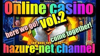 オンラインカジノも…hazure net