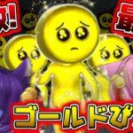 【ゆっくり実況】「 最強のぴえん 」と戦うホラーゲームが面白い!?うp主、ゴールドぴえんに襲われる!!【たくっち】