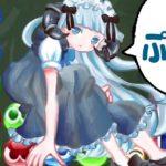 【switch】Synpaiさん20先/Notchiさん30先【ぷよぷよeスポーツ】