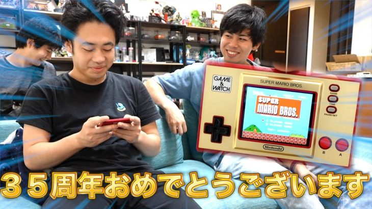 【祝】スーパーマリオブラザーズ35周年の記念ゲーム&ウオッチがエモすぎた!?