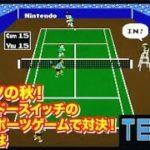 【タイタン東スポ部】eスポーツ対決の第3種目は「テニス」