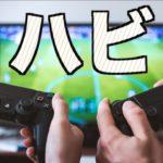 【生放送】リハビリゲーム配信(最近やってないゲームをしまくる)