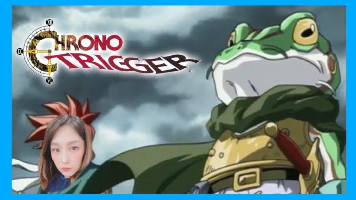【クロノトリガー】平成最高のゲームを令和にクリアする!