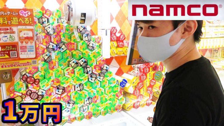 クレーンゲームをナムコで初挑戦…お菓子の山崩せるのか!?1万円勝手に対決‼