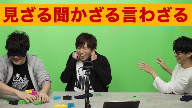 【ボードゲーム】チームワークが命!協力型建築ゲーム【チーム3】