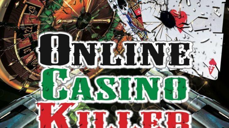 オンラインカジノ攻略 ロジック ビデオルーレットデモ配信 視聴者さんの指定する数字をストレートで当てに行く芸。