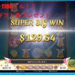 オンラインカジノのプロ【ポロリもあるよ!】