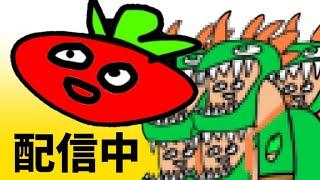 しょうじ一味でゲームする!!!