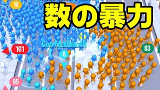 【群衆都市】広告で見かけたゲームやってくシリーズ