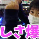 【嬉し〜〜!】かんかんのゲームしてる姿を見守る動画ww