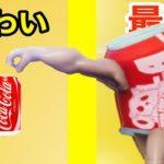 ムキムキ最強ジュース達が殴り合いするゲームがおバカすぎたww【 SUPER DRINK BROS. 】
