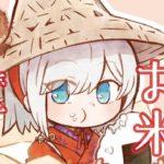 #1【天穂のサクナヒメ 】 ウワサのお米つくるゲーム【アルス・アルマル/にじさんじ】