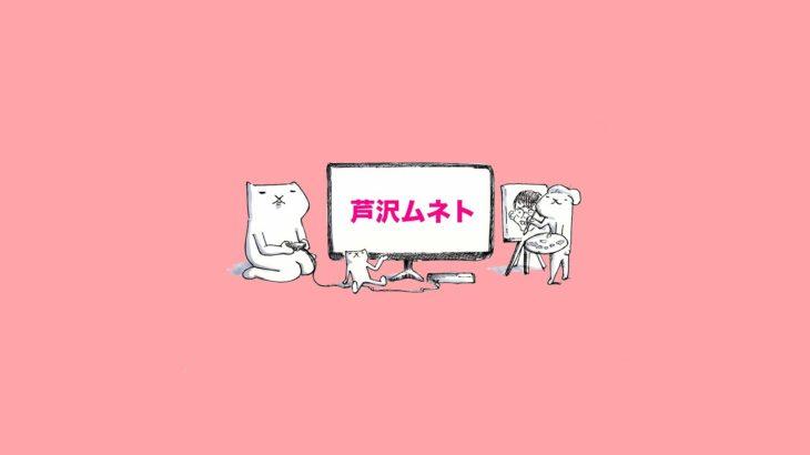 #1【ゲーム実況!?】ゼルダの伝説 ブレス オブ ザ ワイルド