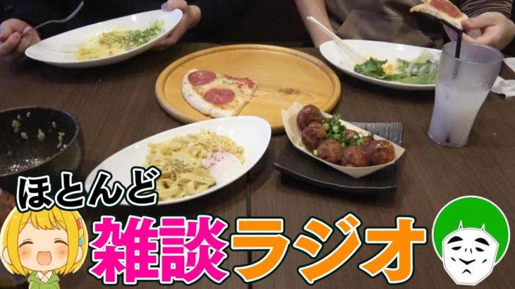 【ゲーム実況者が】カラオケで1万円使うまで帰れません!!後編【食事動画】