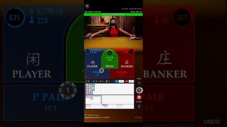 【オンラインカジノ】バカラ打ったら10ドル勝った