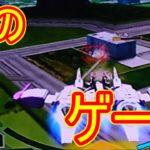 体力1000もある幻のゲーム【EXVS実況+α】