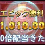 【オンラインカジノ】1000倍配当獲得!サメの本領発揮やで【Razor Shark】