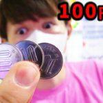 100円8回クレーンゲーム‼大量GETできる台はどれだ!?勝負‼