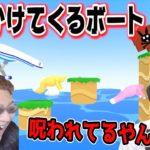 【神回】狂ったゲームが更に狂った結果wwww【バニーマン #11】