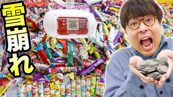【大崩壊】クレーンゲームお菓子だけ1万円でどっちが取れるか対決!驚異の200個超え!!